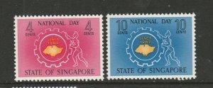 Singapore 1962 National Day UM/MNH SG 78/9