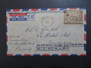 Malaya 1957 Airmail Cover to Singapore - Z8435