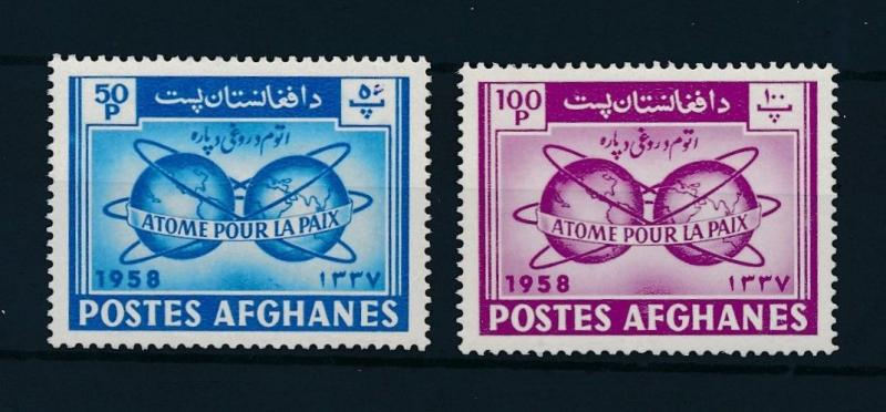 [97001] Afghanistan 1958 Space Travel Weltraum Atom for Peace  MNH
