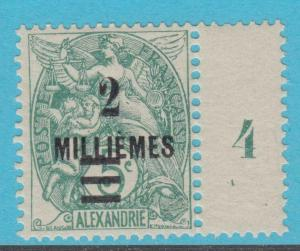 FRANCE OFFICES IN EGYPT 48 MINT NEVER HINGED OG EXTRA FINE !