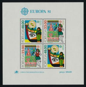 Portugal 1507a MNH EUROPA, Dancer, Painted Boat