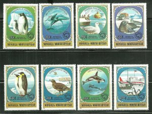 Mongolia MNH 1137-44 Antarctic Animals SCV 15.65