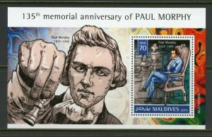 MALDIVES 2019  135th MEMORIAL OF PAUL MORPHY CHESS  SOUVENIR SHEET   MINT NH