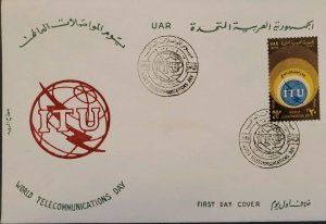 O) 1970 EGYPT. UAR, WORLD TELECOMMUNICATIONS, ITU, FDC XF