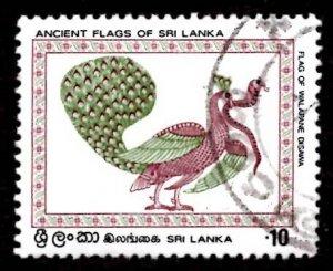 Sri Lanka 1980 Ancient Flags, Peacock Snake 10c Scott.590 Used (#4)