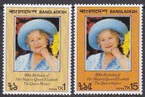Bangladesh Sc #197-198 MNH 80th Birthday of Queen Mother