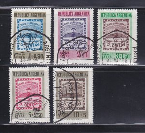 Argentina CB8-CB12 Set U Stamps On Stamps (C)