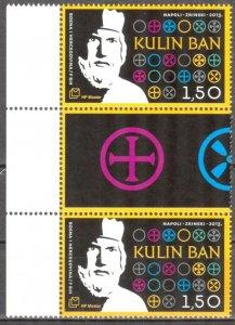 Bosnia / Croatian Post 2013 Ban Kulin Bosnian Ruler Pair with Label MNH