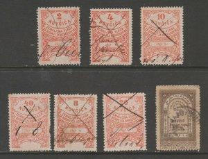 Bosnia revenue fiscal Mix cinderella stamp ml213