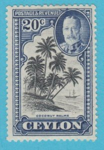 CEYLON 270 MINT   HINGED OG *   NO FAULTS VERY  FINE !