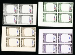 Guinea Stamps # 325-7 + C56 XF OG NH Imperf Blocks with Missing Vignette Error