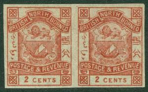 NORTH BORNEO : 1889. Stanley Gibbons #38c Imperf pair. VF, Mint OG VLH. Cat £48.
