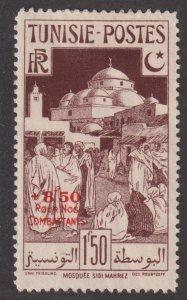 Tunisia B80 Sidi Mahrez Mosque O/P 1945