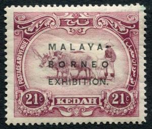 KEDAH-1922 Malaya-Borneo Exhibition 21c Mauve & Purple Sg 42 AVERAGE MOUNTED/M