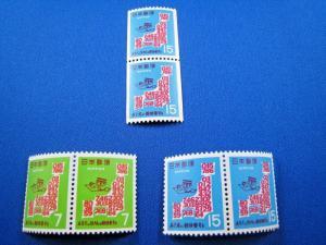 JAPAN -  SCOTT # 957a, 959d, 959Bc  -  MNH    (kb)