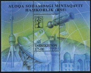 Uzbekistan 243,MNH. Regional Communications Cooperation,2001.Satellite.