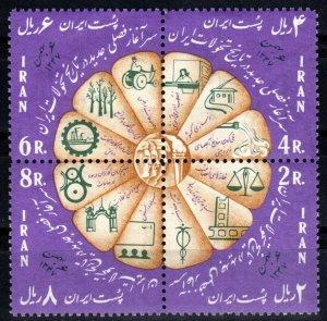 Iran #1503a MNH CV $9.00 (X783)