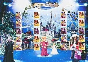 2008 CHRISTMAS SMILER SHEET  -  LS54 - UNMOUNTED MINT  - PANTOMINE