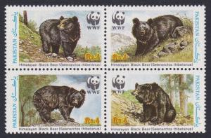 Pakistan WWF Himalayan Black Bear 4v in block 2*2 SG#780-783 MI#759-762 SC#719