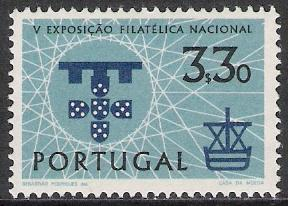 Portugal #869 Philatelic Expo MNH