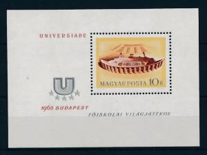 [46242] Hungary 1965 Sports Unniversiade Football stadium MNH Sheet