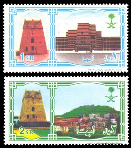 Saudi Arabia 2002 Scott #1320-1321 Mint Never Hinged