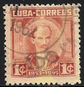 Cuba 1961 Scott# 674 Used