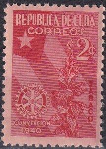 Cuba #362 MNH CV $4.50 (Z1595)