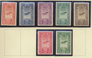 Ethiopia Stamps Scott #C11 To C17, Mint Hinged - Free U.S. Shipping, Free Wor...