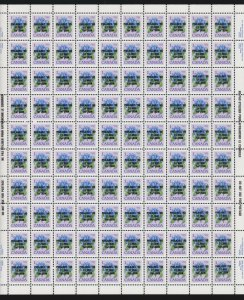 Canada 1980 PHILABEC '80 Overprint Souvenir Stamp Sheet of 100 Mint NH