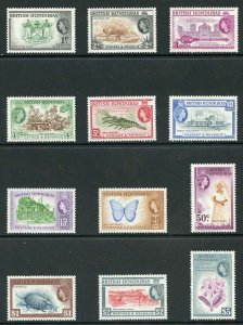 British Honduras SG179/90 1953 set of 12 Fresh M/Mint