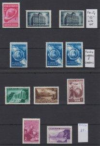 ARGENTINA 1939 UPU ISSUE Sc 459-466 + 3 Sc Unlisted VARIETIES SET MINT CV$138.10