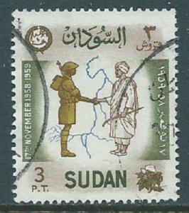 Sudan, Sc #125, 3pi Used