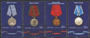 Russia. 2019. 2467-70. Medals of modern Russia. MNH.