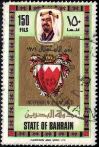Bahrain Coat of Arms, Independence, Bahrain stamp SC#185 used