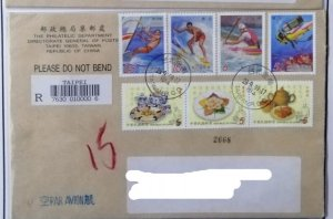 O) 1999 CHINA, GOURMET FOODS, ACTIVITIES WINDSURFING, SURFING, RAFTING, TAIPEI T