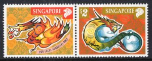 Singapore 920a Year of the Dragon MNH VF