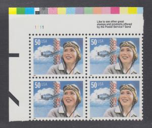 US Sc 3066a MNH. 1996 50c Cochran, plate block of 4 with black engraving omitted