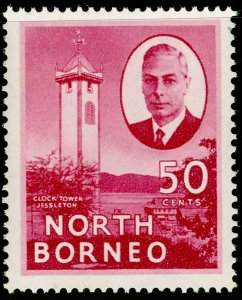 NORTH BORNEO SG366, 50c rose-carmine, NH MINT.
