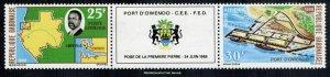 Gabon Scott C76a Mint never hinged.
