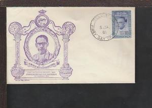 Ceylon 362 Ranayake 1961 U/A FDC