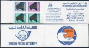 UAE 219a booklet,MNH.Michel 198-200 MH. Hawk,1986.