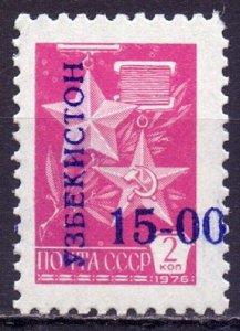 Uzbekistan. 1993. 17. Standard. MNH.