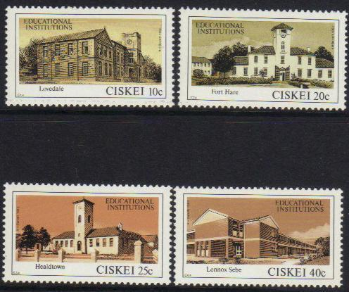 SOUTH AFRICA CISKEI 1983 Educational institutions SG# 43-46