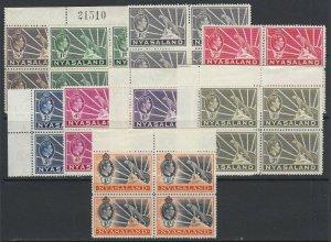 Nyasaland, Scott 54A/62 (SG 130a/138), MNH blocks