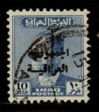 Iraq - #217 King Faisal II Overprint - Used