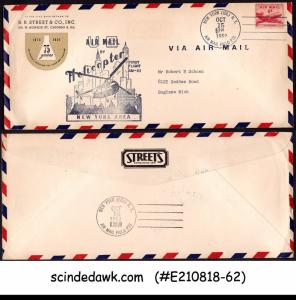 UNITED STATES USA 1952 AIRMAIL BY HELICOPTER FLIGHT NEW YORK AREA FLIGHT COVER