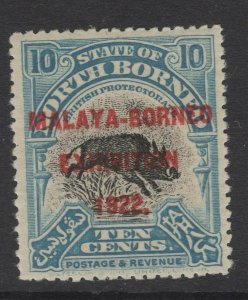 NORTH BORNEO SG264 1922 10c GREENISH BLUE MTD MINT