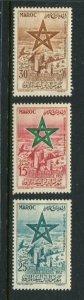 Morocco #C1-3 Mint