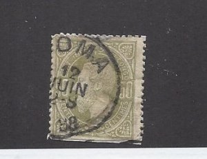 Belgium Congo, 4, King Leopold II Single, **Used**